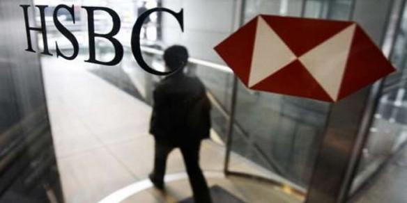 HSBC La Buenos Aires Seguros